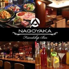 BAR NAGOYAKA(バーナゴヤカ)