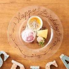誕生日&記念日をSpicaでサプライズ