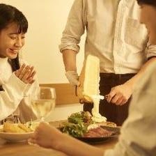 【女子会】花畑牧場ラクレットチーズと贅沢黒毛和牛ステーキのおしゃべりコース 4700円 2.5H飲放付