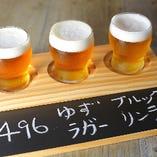 クラフト生ビール 飲みくらべセット