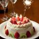 オリジナルケーキで大切な方へのサプライズもお手伝い致します!