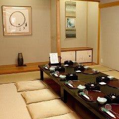 日本料理 花結び