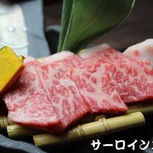 日本を代表する和牛 山形牛