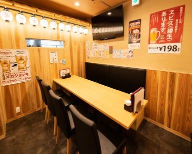 餃子ともつ鍋 雅屋 四谷店 店内の画像