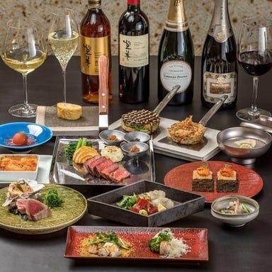 鉄板和食とワイン 萬鉄(バンテツ)  こだわりの画像