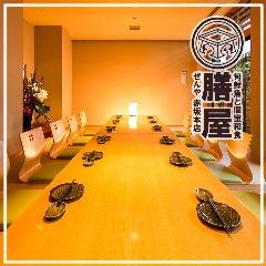 和食個室 肉寿司と旬鮮魚 膳屋