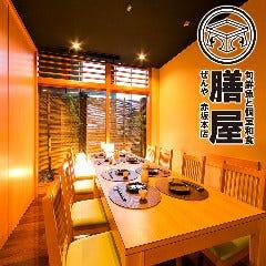 和食個室 肉壽司と旬鮮魚 膳屋 赤阪本店