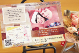 ☆Wedding2次会特典 2☆