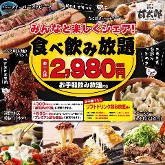 甘太郎 阪急三宮駅前店