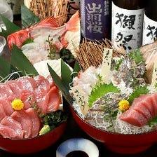 魚料理を堪能!飲み放題付コース7種