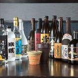 地酒【全国の地酒を集めました!】