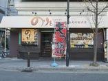 王道居酒屋 のりを 弁天町駅前店