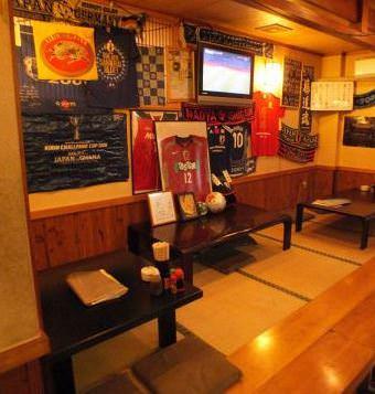 呑み食い処 横道屋  店内の画像