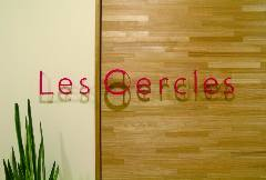 brasserie Les Cercles ブラッスリーセルクル
