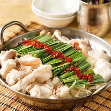 熟成肉と肉寿司ダイニング minehachiミネハチ 新橋本店 コースの画像