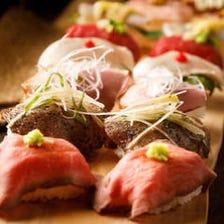 エリア人気本格の肉寿司ローストビーフ食べ放題『肉三昧コース』 3時間飲み放題8品4500⇒3500円