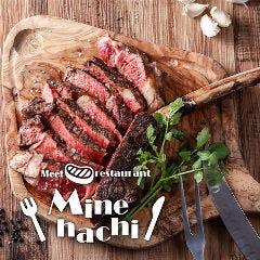 肉バル minehachi