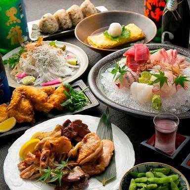 酒と飯 まる五  コースの画像