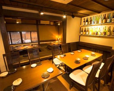 酒と飯 まる五  店内の画像