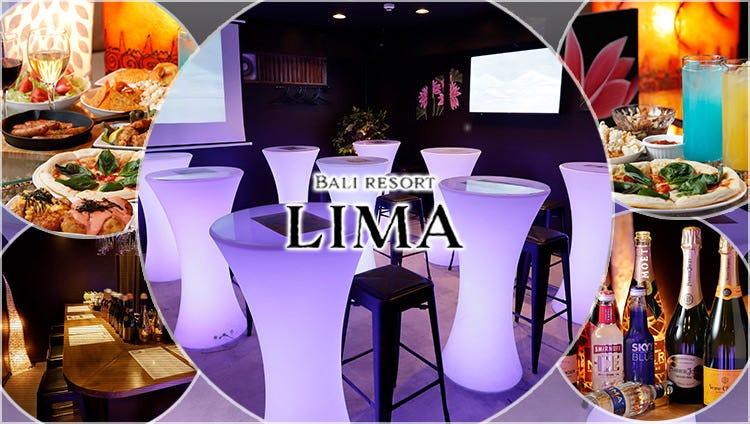 Bali resort LIMA