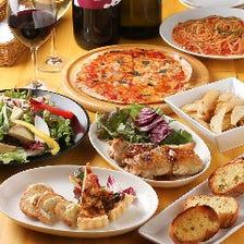 《宴会にぴったり》お腹いっぱい!ピザ、パスタ、お肉料理も!飲み放題付『3,500円ボリュームコース』な