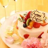 誕生日ケーキもご用意できます