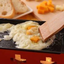 ラクレットなど世界のチーズがトロリ