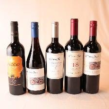 ◆オススメ厳選したワインリスト