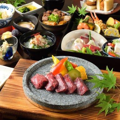 肉割烹 五条 別邸  コースの画像