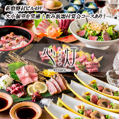肉割烹 五条 別邸