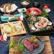 【顔合わせ/慶事】牛フィレ肉の石焼き、鯛の塩焼きなど全10品『環tamakiコース』ワンドリンク付