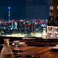 東京のランドマークを一望できる夜景