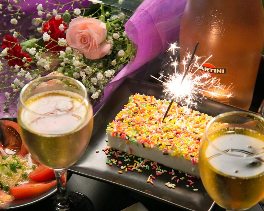 お誕生日や歓送迎会に最適 様々なお祝いをしっかりサポート