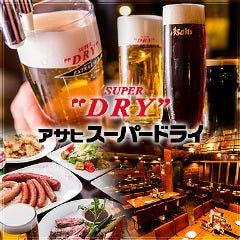 """Asahi SUPER """"DRY"""" Shinjuku"""
