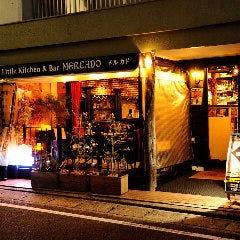 名鉄豊田市駅より徒歩3分。何処からでもアクセス抜群!