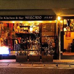 酒場の賑わいに心躍る!こちらがMERCADOの入口です。
