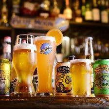 今宵はクラフトビールも好きなだけ♪