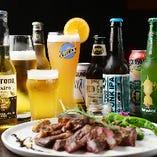 クラフトビール×肉料理=大満足!