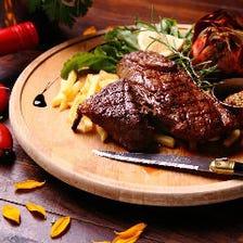 食べ応え抜群300g!!アメリカ産牛ロース肉のステーキ