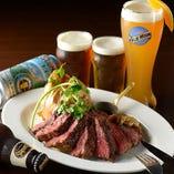 自家製ステーキソースとバルサミコの風味が見事にマッチ◎食べ応え抜群300g!!アメリカ産牛ロース肉のステーキ