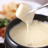 寒い時期限定チーズフォンデュ