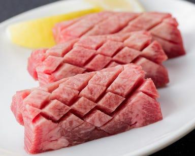 焼肉 肉のまるふく 岩出店 こだわりの画像