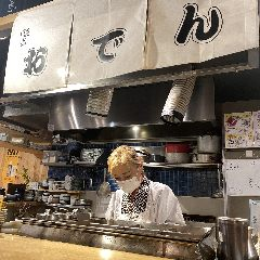 焼鳥つじや 京都駅前西店