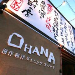 創作和洋ダイニング OHANA刈谷本店の画像その2