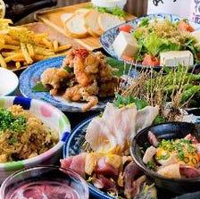 自慢の創作和洋で鮮魚と肉を楽しめるOHANA名物コース☆7品4000円(飲み放題90分付)