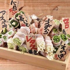 野菜巻串おまかせ5種盛り