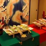 【伊勢錦流の結納式】 結納式と宴を組み合わせた演出でサポート