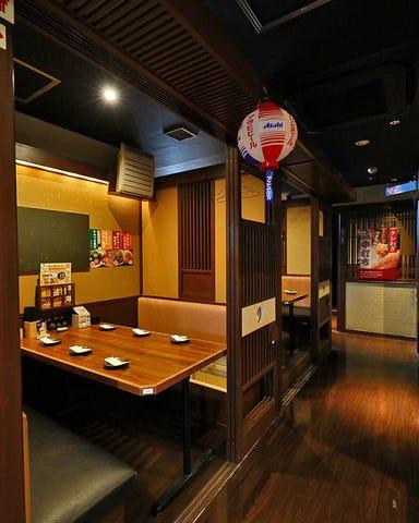 全品288円食べ飲み放題 焼鳥ぎんじ -Ginji- 伏見桃山店 メニューの画像