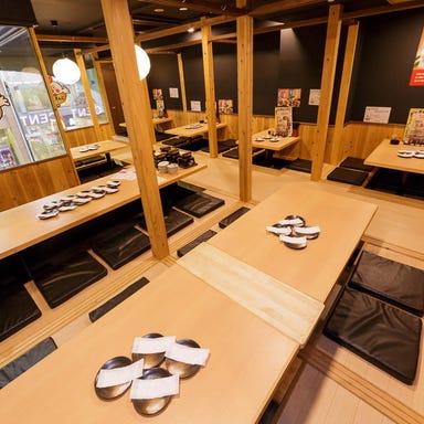 全品288円食べ飲み放題 焼鳥ぎんじ -Ginji- 伏見桃山店 こだわりの画像