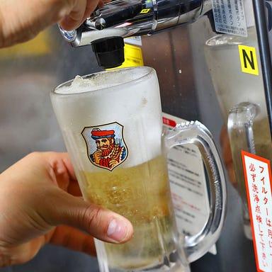 全品288円食べ飲み放題 焼鳥ぎんじ -Ginji- 伏見桃山店 コースの画像